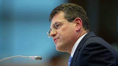 В Еврокомиссии пообещали поддержать решение Зеленского о роспуске Рады