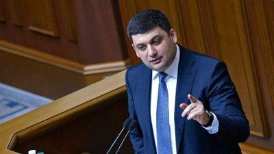 Гройсман примет участие в досрочных выборах в Раду