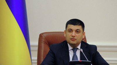 Гройсман объявил об отставке с поста премьера Украины