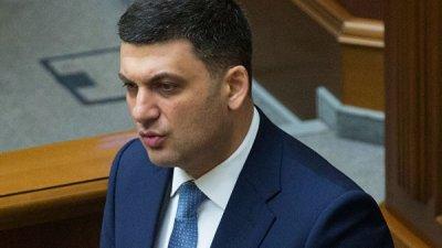 Премьер Украины подтвердил, что передаст свое заявление об отставке в Раду