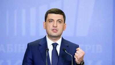 В Раде зарегистрировали заявление Гройсмана об отставке