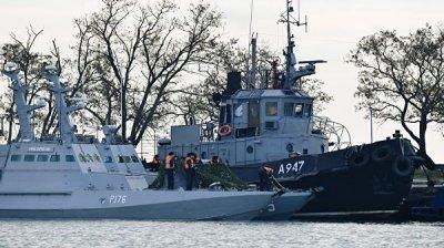 Новый глава Генштаба ВСУ: посылать моряков в Керченский пролив было нельзя