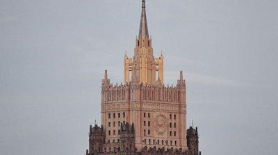 Россия расширила черный список представителей Евросоюза