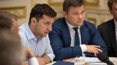 Зеленский уволил главу Госпогранслужбы Украины