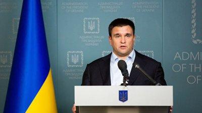 Климкин после своей отставки допустил начало политической карьеры