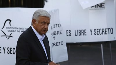 Президент Мексики не поедет на саммит G20