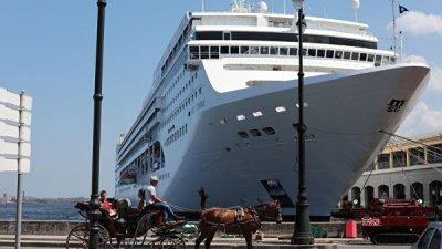 США запретили заходы круизных судов на Кубу