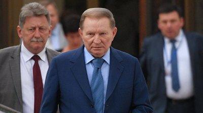 Кучма провел совещание по экономической ситуации в Донбассе