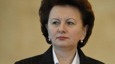 Молдавские депутаты выбрали спикера парламента