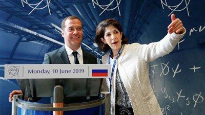 Медведев пообещал российским ученым в ЦЕРН нарастить финансирование