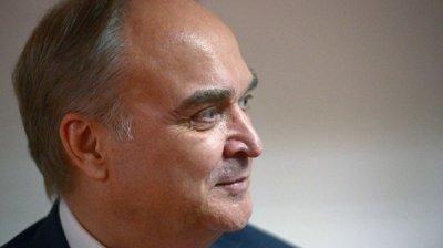 МИД подтвердил встречу российского посла с замгоссекретаря США