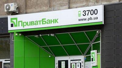 Приватбанк выиграл суд у связанной с Коломойским компании