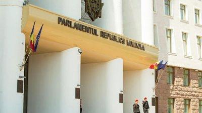 КС Молдавии пересмотрит решения о роспуске парламента