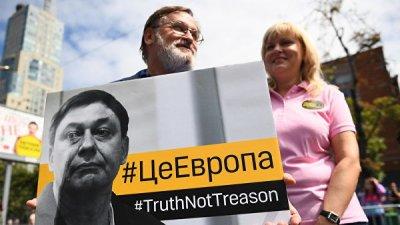 На митинге в Москве журналистов призвали поддержать Вышинского