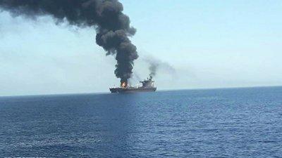 Главы МИД ЕС призвали к деэскалации ситуации в Оманском заливе