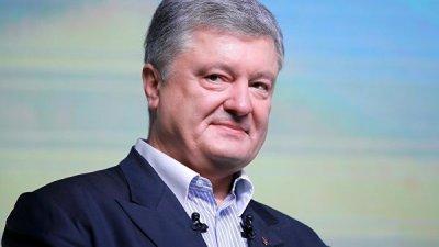На Украине завели пятое дело против Порошенко