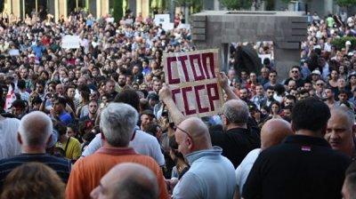 В Тбилиси завершился пятый день акций протеста