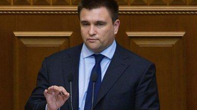 Рада повторно рассмотрит отставку Климкина