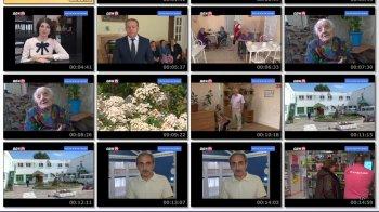Выпуск информационной программы Белокалитвинская Панорама от 6 июня 2019 года