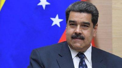 Мадуро выразил соболезнования в связи с гибелью российских подводников
