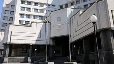 Бывший глава Конституционного суда Украины назвал его