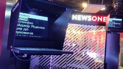 ГП Украины заявила, что бенефициары NewsOne связаны с Промсвязьбанком