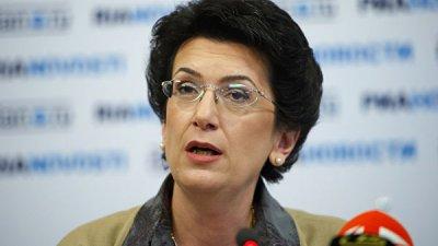 Бурджанадзе прокомментировала позицию Путина по санкциям против Грузии