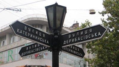 Зеленский предложил провести конкурс по выбору нового одесского губернатора