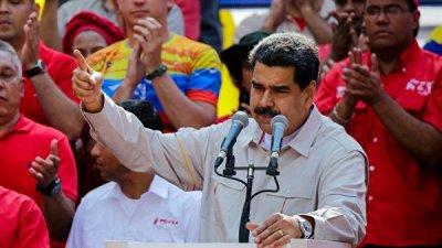 Мадуро в этом году посетит Россию