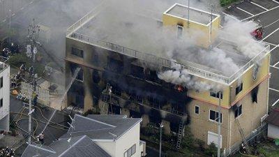 Пожар в студии аниме стал одним из самых трагических в Японии в XXI веке