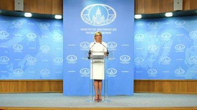 В МИД прокомментировали попытки США продолжить атаку по
