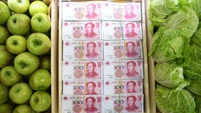 Центробанк Китая опустил курс юаня ниже психологической отметки