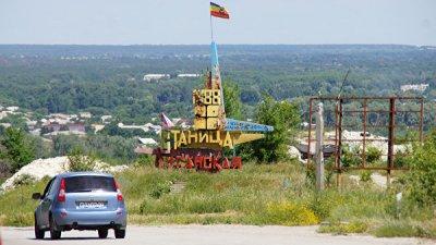 В ЛНР проведут первую перепись населения
