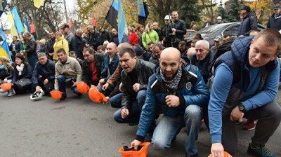 Украинские шахтеры хотят провести пикет у офиса президента