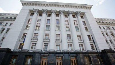 В офисе Зеленского прокомментировали увольнение Безсмертного