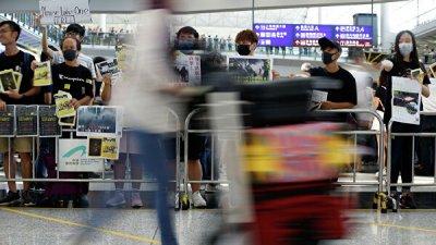Суд выписал ордер, позволяющий выгнать демонстрантов из аэропорта Гонконга