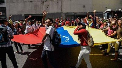 В МИД прокомментировали ультимативные заявления США в отношении Венесуэлы