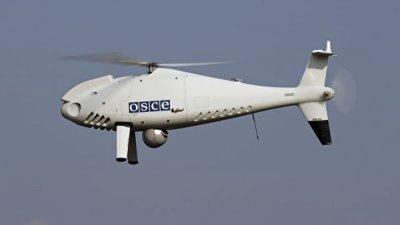 ВСУ пообещали вознаграждение за сбитые беспилотники ОБСЕ, заявили в ЛНР