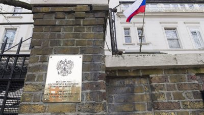 В посольстве России в Лондоне рассказали об атаке хакеров на сайт дипмиссии