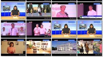 Выпуск информационной программы Белокалитвинская Панорама от 13 августа 2019 года