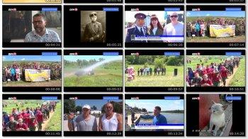 Выпуск информационной программы Белокалитвинская Панорама от 15 августа 2019 года