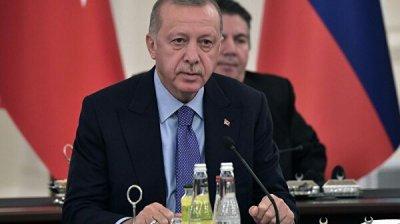 Эрдоган предложил создать
