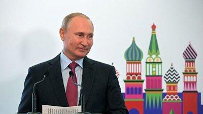 Путин отметил вклад фонда