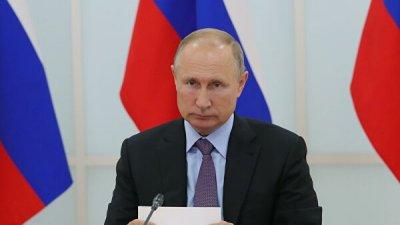 Пересмотр итогов Второй мировой войны недопустим, заявил Путин