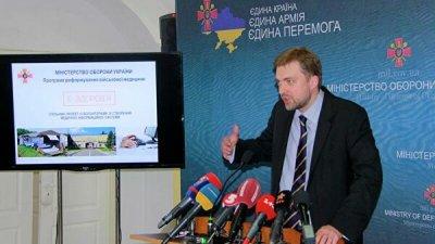 Украина заявила о важности внедрения новой модели управления обороной