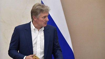 Песков прокомментировал обсуждение подписания