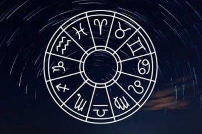 Гороскоп на 22 Сентября 2019