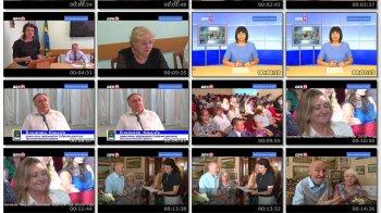 Выпуск информационной программы Белокалacитвинская Панорама от 5 сентября 2019 года