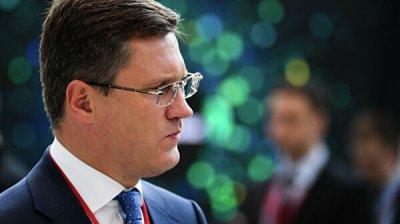 Новак рассказал о формировании цены транзита газа через Украину
