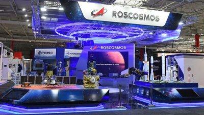 Россия и Аргентина подписали протокол о сотрудничестве в космической сфере